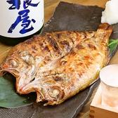 干物食堂 越後屋金四郎のおすすめ料理2