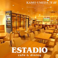 エスタディオ ESTADIO 梅田店の特集写真