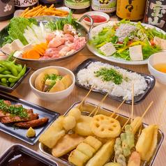 串カツ ビリー 高円寺店のおすすめ料理1