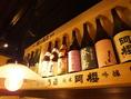 日本酒のむなら絶対ココ!!大人の隠れ家