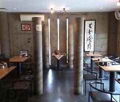 亜蛮忠留 岐阜のコーヒー専門店の写真
