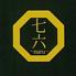 和バル 七六 naruのロゴ