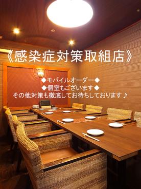 GINZO ぎんぞう 横川店の雰囲気1