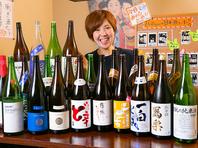 上司に喜ばれる♪利き酒師が選ぶ日本酒アリ!!