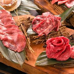 焼肉 黒テツ 立川店のおすすめ料理1
