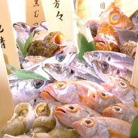 鮮魚のこだわり仕入れ