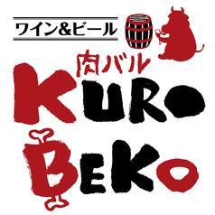 KUROBEKO 心斎橋店の写真