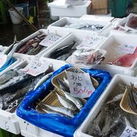 日替わり鮮魚!お刺身!庄内浜産など・・