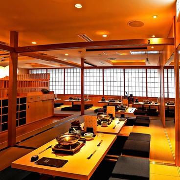 ラム肉とたんしゃぶ itsumo いつも 金山駅店の雰囲気1