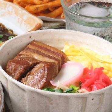 沖縄食堂 風のおすすめ料理1