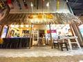 沖縄居酒家 すん。の雰囲気1