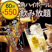 札幌ラム屋台 ジンギスカンとハイボール ラム吉のおすすめ料理2