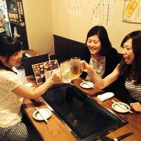 女子にオトクな飲み放題付き限定コース3000円♪