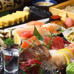 徳樹庵 橋本駅前店のおすすめ料理1