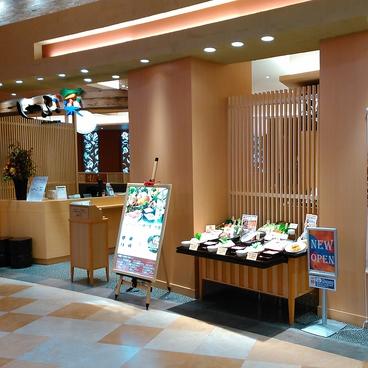 しゃぶ菜 新宿マルイアネックスの雰囲気1