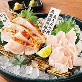 月の宴 長野駅前店のおすすめ料理2