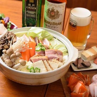 よろずキッチン たゆたう 札幌のおすすめ料理1