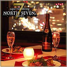ノース セブン ウメダ NORTH SEVEN UMEDAの写真