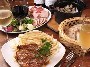 ランディ 赤坂アークヒルズのおすすめ料理1