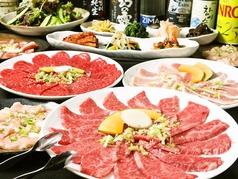 牛坊 菊川店のおすすめ料理1