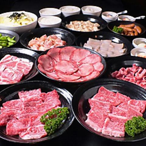 【竹】大人気!!和牛の上カルビや和牛の上ロース等を味わう大人気のコース120分飲放題付4980円