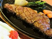 錦南のおすすめ料理3