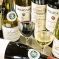 ワインも各種取り揃えています。ワインセラーにて温度管理もバッチリ!