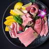 肉卸直送 焼肉 たいが 錦店のおすすめポイント2