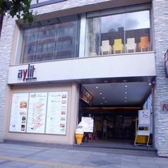 旬菜個室居酒屋 暁の外観1
