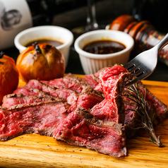 BARU&DINING S3 渋谷センター街店のおすすめ料理1