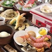 手打ちそばと海鮮のお店 そば草香のおすすめ料理3
