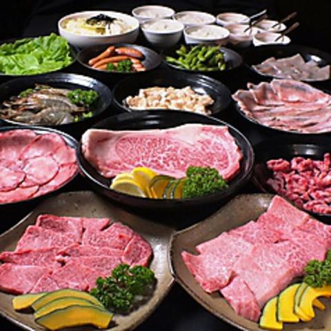 【松】特上の肉&看板メニューサーロイン&海鮮を味わい尽くすコース150分飲放題付5980円