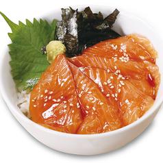 笑笑の海鮮丼 まぐろの漬け丼/サーモンの漬け丼