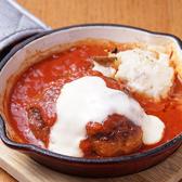イタリアン&ビストロ BISTRONのおすすめ料理2