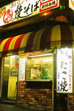 秀ちゃん 本店 五条新町の雰囲気1