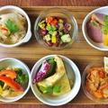 料理メニュー写真おまかせ前菜盛り合わせ 3種