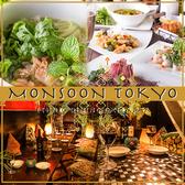 モンスーン Monsoon Tokyo 新宿店 ごはん,レストラン,居酒屋,グルメスポットのグルメ