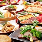 旬菜Agroのおすすめ料理3