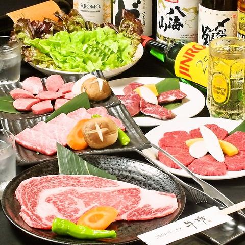 焼肉・ホルモン牛坊 菊川店