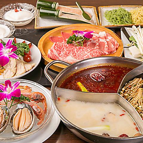 体に優しい火鍋や、食材にこだわった中華料理が味わえます!