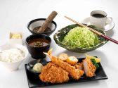 新宿さぼてん アトレ大井町のおすすめ料理3