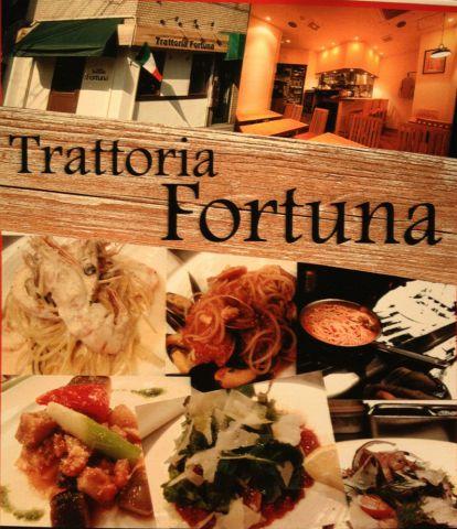 落ち着いた雰囲気の中でイタリア料理を楽しんで♪