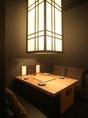 接待など大切な時間を過ごすのに最適な個室もございます。