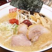 野方ホープ 原宿店のおすすめ料理2