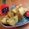 料理メニュー写真エビとジャガイモの アヒージョ風味