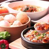 中華酒家てんねんmarketのおすすめ料理3