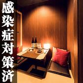 個室居酒屋 北の台所 新橋店の雰囲気2