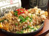 たけちゃん 居酒屋のおすすめ料理2