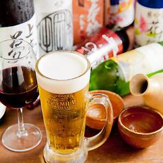 居酒屋 岡山農業高校レストランの特集写真
