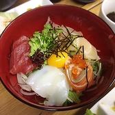 【ランチメニュー★】おまかせ海鮮丼 1580円(副菜2種、味噌汁、香の物)